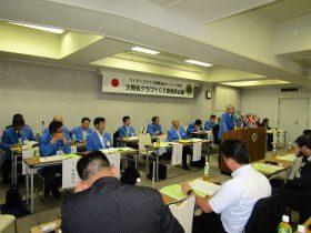 2017-6-21  YCE委員長会議